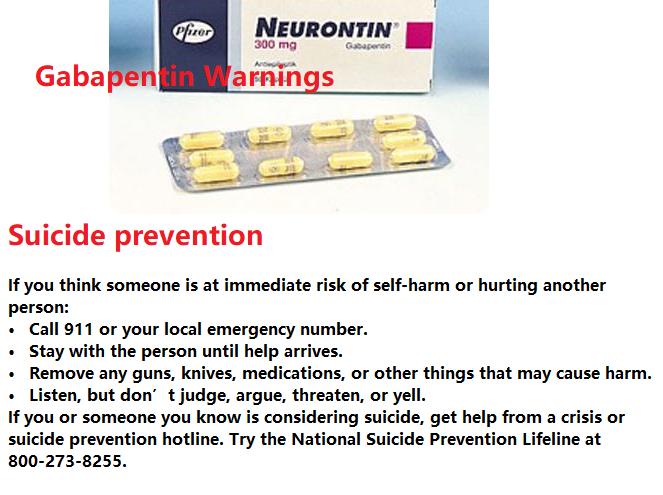 gabapentin warning